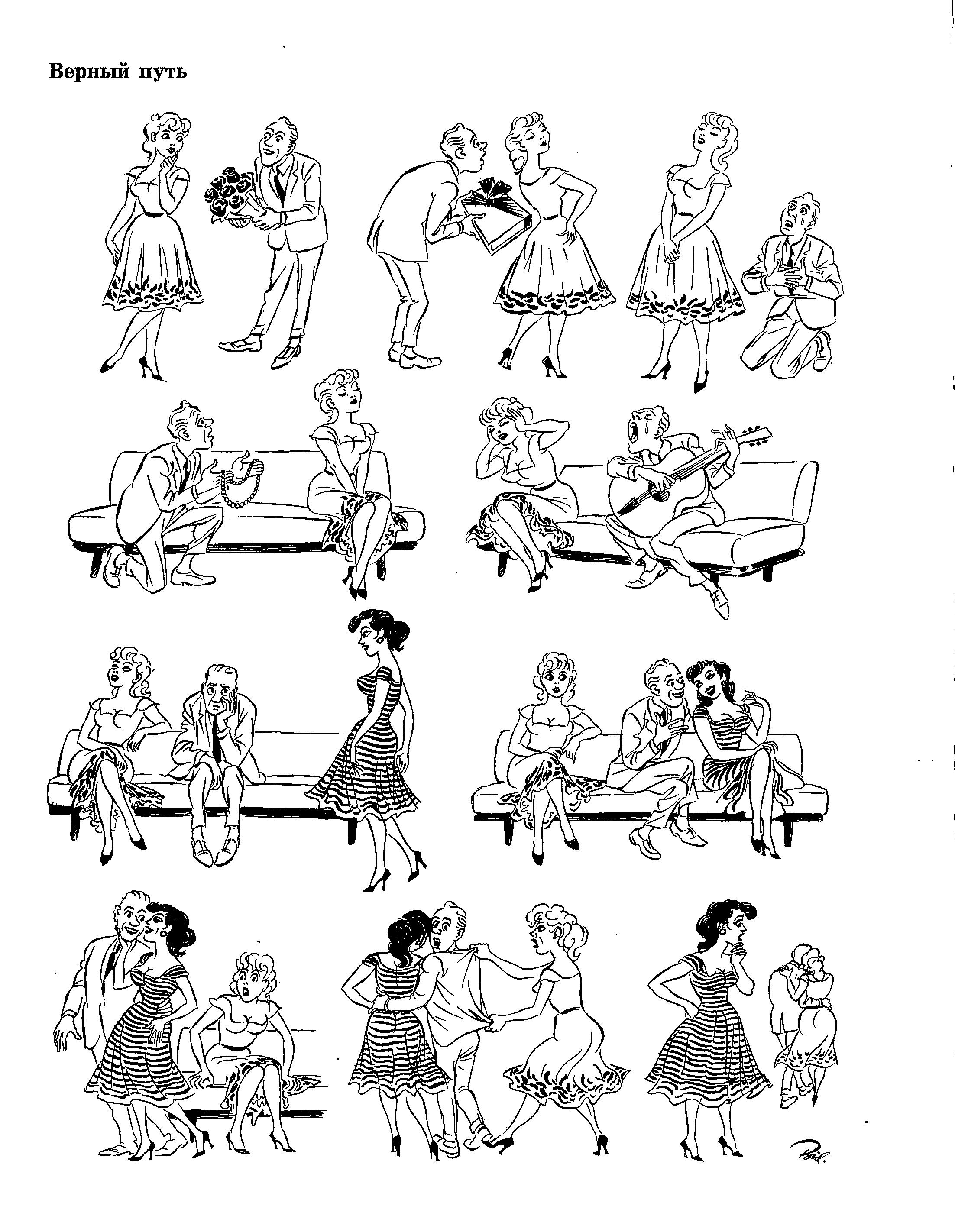 Энциклопедия о сексе 19 фотография